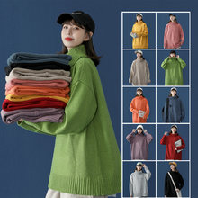 Зимний укороченный свитер с высоким воротником для женщин 2020