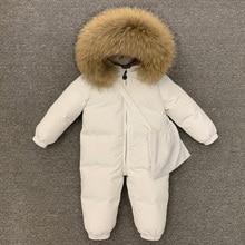 New Children Down Jacket  Winter Ski Clothes Winter Jacket for Girls Boys  Outerwear Winter Romper Coats