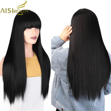 Women's Wig Bangs Synthetic-Wig-Long Black/blonde Natural-Hair Heat-Resistant-Fiber AISIBEAUTY