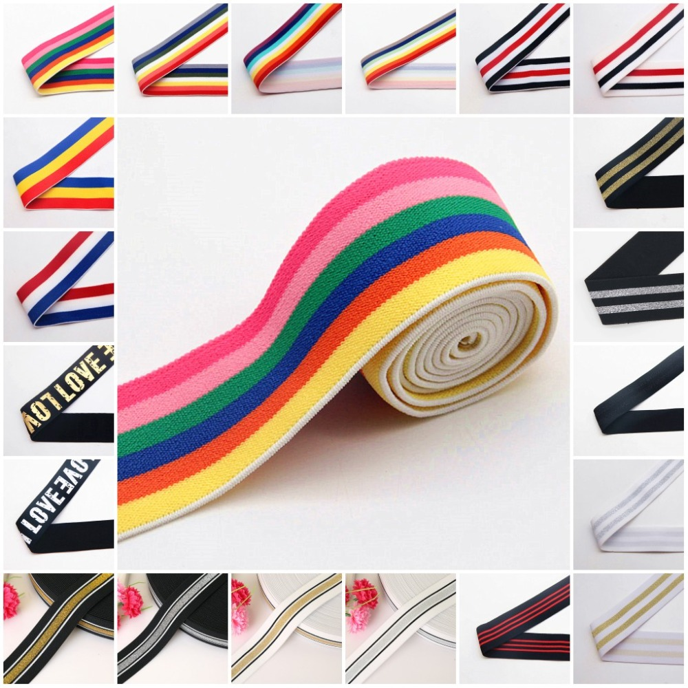Gold Silver Rubber Elastic Bands 40MM Elastic Ribbon Clothing Bags Trousers Elastic Rubber 4CM Webbing DIY Sewing Accessories