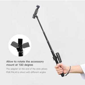 Image 3 - STARTRC FIMI PALM handheld selfie stick kit Portable Grip With Phone Holder For FIMI PALM Handheld Gimbal Camera Accessories