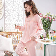 Summer New Pyjama Women Pajamas Sets Home Clothes Long Sleeve Thin Pyjamas Sleepwear homewear