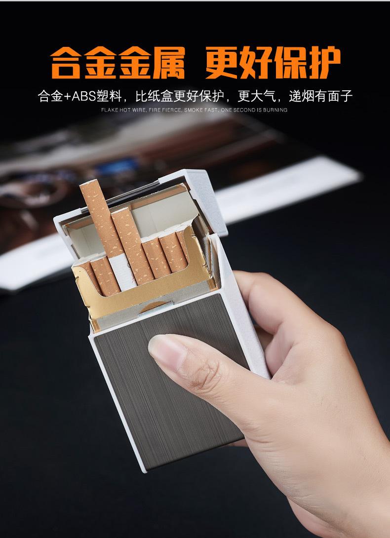 Чехол для сигарет из цинкового сплава с 20 маленькими сигаретами
