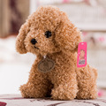 1 шт., 25 см, игрушки-животные, плюшевая собака, дамские мягкие игрушки, куклы