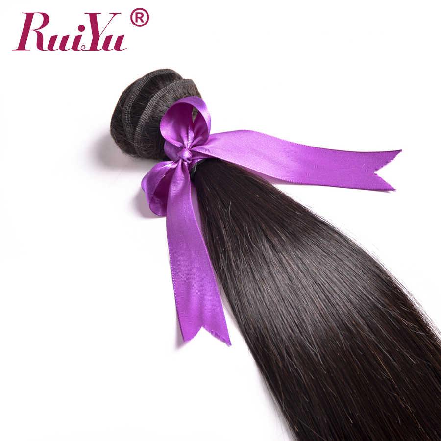 1 pieza de pelo RUIYU 8-28 pulgadas de pelo lacio Paquete de pelo brasileño armadura paquetes de cabello humano paquetes de cabello Remy extensión