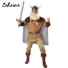 Костюм викингов мужской на Хэллоуин сценический костюм для вечеринки