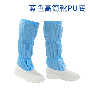 Image 5 - ESD protected Safety Antistatic Canvas Mesh Electrostatic Mesh Sticking Shoes Clean Work Shoes