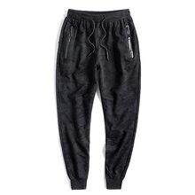 Camouflage Sweat Pants Mens Camo Drawstring Sportswear Sweat
