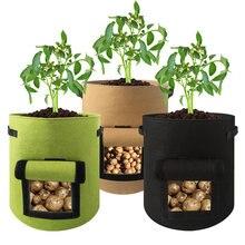 Мешок для посадки овощей мешок выращивания картофеля на боковых