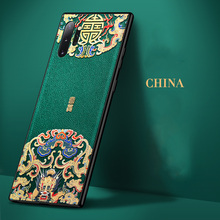 Embossed Leather Back Cover For Samsung galaxy note 10 Samsung note 10 plus Case Special China Style Phone Cases Aixuan