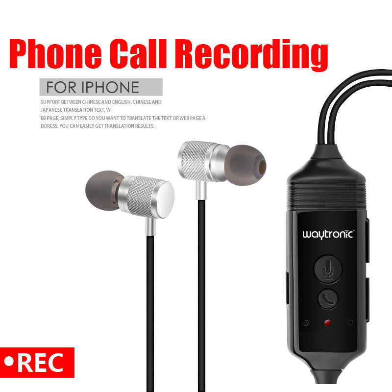 Wireless Bluetooth Recording Headset with Microphone for iPhone Android,  Collecting Evidence, Interview, Studio phone call recor