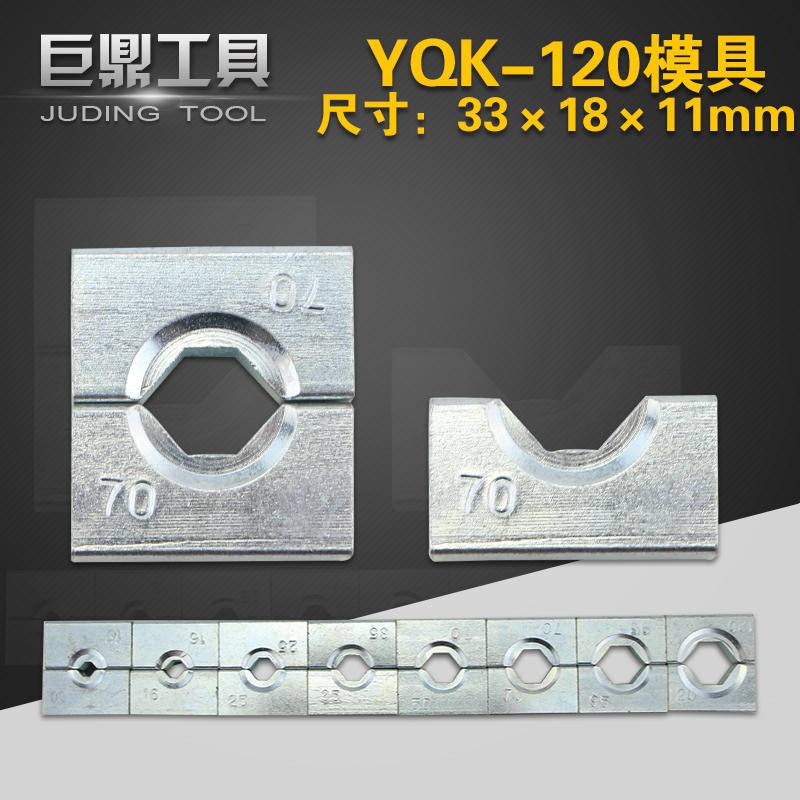 Manual Hydraulic Electric Cable Wire Terminal Crimping Tool Die For YQK-120