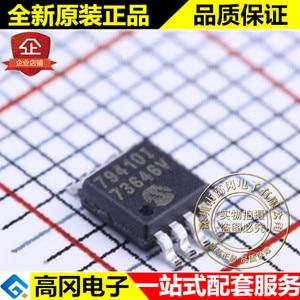 MCP79410-I/MS Buy Price