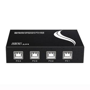 Image 5 - MT VIKI 4 Port USB Synchron Controller Switcher tastatur maus synchronizer für Mehrere PCs Spiel Control mit kabel