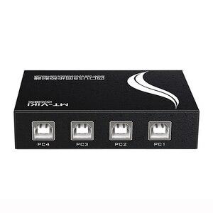 Image 5 - MT VIKI 케이블로 여러 pc 게임 제어를위한 4 포트 USB 동기 컨트롤러 스위처 키보드 마우스 동기화 장치