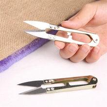1pcs/wholesale High quality high carbon steel Shear Fish line scissors 15g/10.5cm  U-shaped fishing sewing wholesa