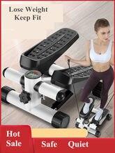 Stepper Multifunktions Dünne Beine Fuß Haushalt Weibliche Kleine Sport Verlieren Gewicht Fitness Ausrüstung Abnehmen Klettern Maschine