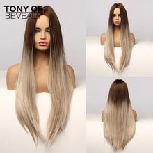 Длинные прямые синтетические парики для женщин из коричневого