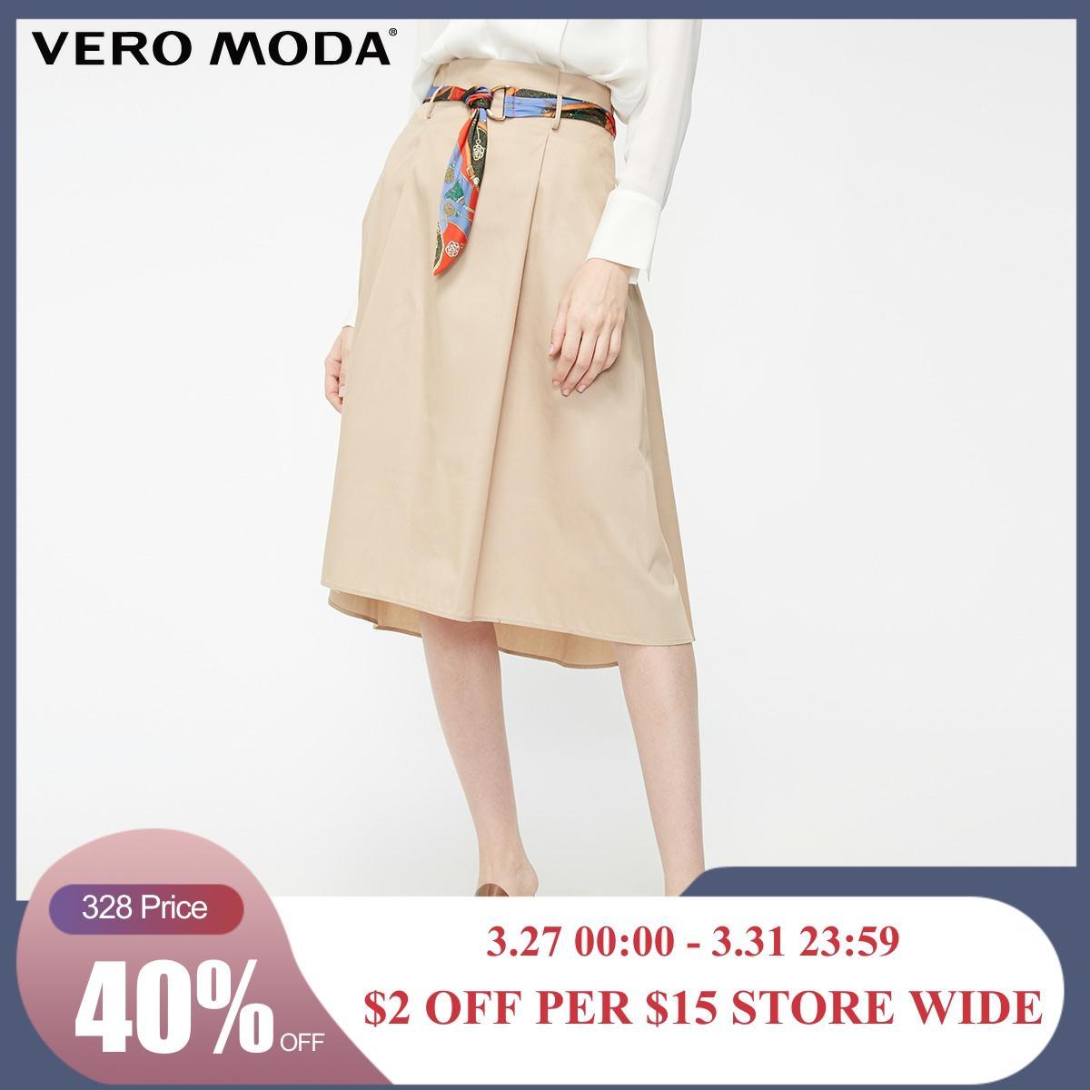 Vero Moda Women's OL Style Decorative Belt A-line Skirt | 319216503