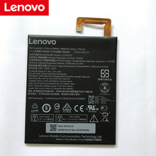 NEW Original 4290mAh L13D1P32 Battery For LENOVO L13D1P32 Lepad A8-50 A5500 Tab S8-50  High Quality Battery + Tracking Number for lenovo tab a8 a5500 case print pu cover case for lenovo tab a8 a5500 a8 50 a5500 h a5500 f 8inch tablet case stylus pen