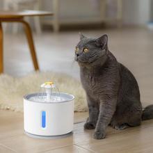 Автоматическая кошка собака USB Электрический фонтан воды 2.4L дозатор напитков Pet чаша дозатор питьевой воды