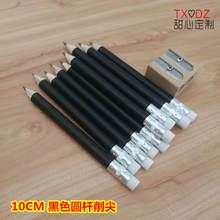 Карандаш 10 см с кожаной ручкой заостренный круглый карандаш