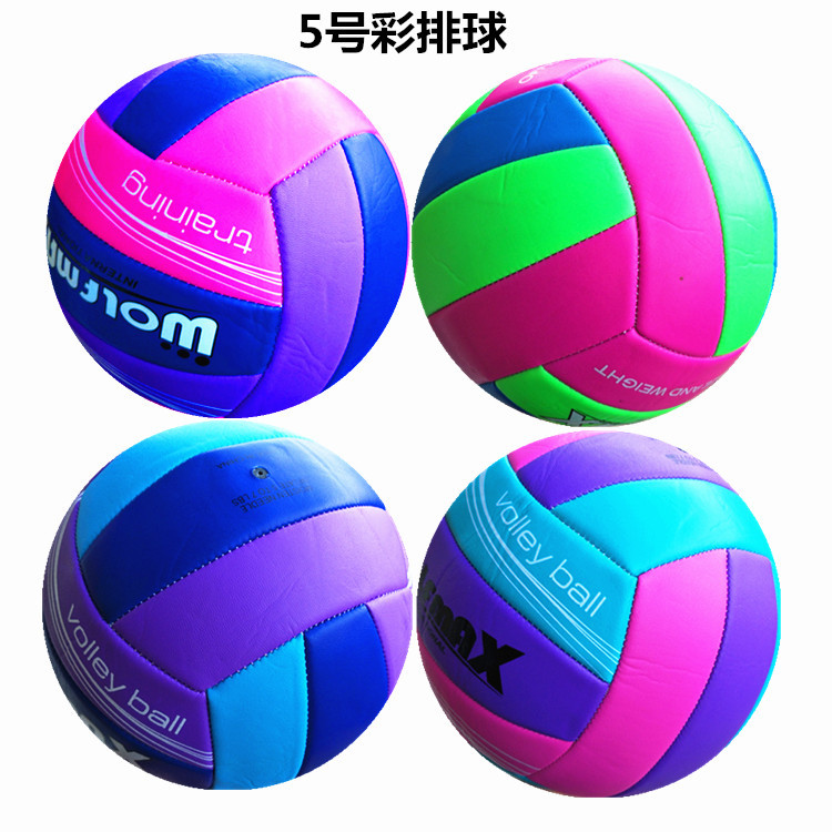 Manufacturers Direct Selling Foaming Color Soft Volleyball No. 5 Sewing Machine Four Colors Volleyball Middle School Students On