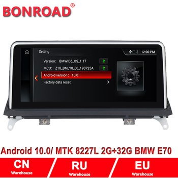 10.25 inch Android 10.0 Car multimedia radio Player for BMW X5 E70 X6 E71 GPS Navigation 2007/2008/2009/2010/2011/2012/2013 image