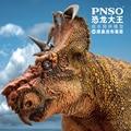 Pnso модель динозавра Pachyrhinosaurus Triceratops, новые продукты в 2020 году