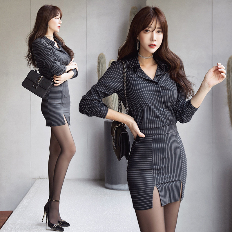 Set 2018 Winter New Style Korean-style WOMEN'S Wear Stripes Shirt + Sheath Fashion Slim Fit Skirt Two-Piece Set