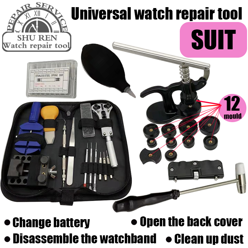 Free Shipping,2019 New Watch Tool, Watch Opener, Replace Battery Opener, Watch Belt Remover, Watch Rear Cover Installer