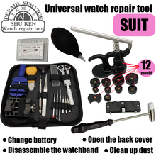 Watch Tool, repair tool?chiave orolgi? Watch Opener, Replace Battery Opener, Watch Belt Remover, Watch Rear Cover Installer