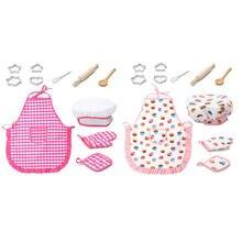 Детский набор для приготовления пищи и выпечки 11 шт кухонный