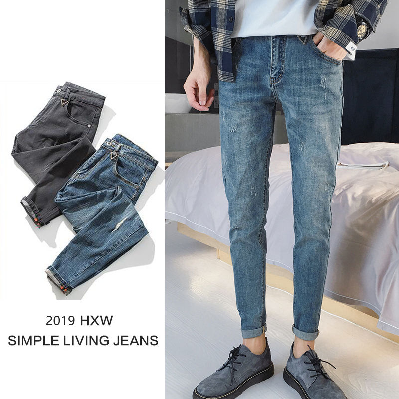Jeans Men's And Korean Version Of The Nine-piece Trousers Boys Stretch Body Trim Trousers Fashion Catchy Pants Boys