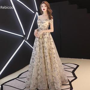 Женское платье с вырезом лодочкой, Элегантное Длинное платье цвета шампанского, облегающее платье для вечеринок с цветочным принтом и блес...