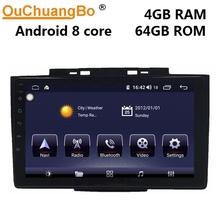 Ouchuangbo audio player radio recorder for Great Wall H3 H5 2013-2017 with android 9.0 gps 8 core 4GB RAM 64GB ROM