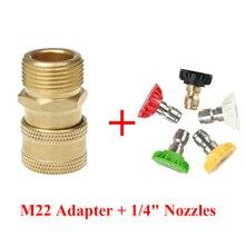 """Rondella ad alta pressione connettore in ottone M22 adattatore maschio 1/4 """"femmina rondella auto adattatore di collegamento rapido con 5 ugelli di lavaggio"""