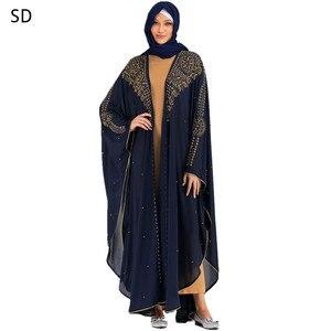 Opened Abayas Cloak Golden Beading Breathable Muslim Abaya Female Full Length Prayer Hooded Kimono Islamic Cardigan Robes