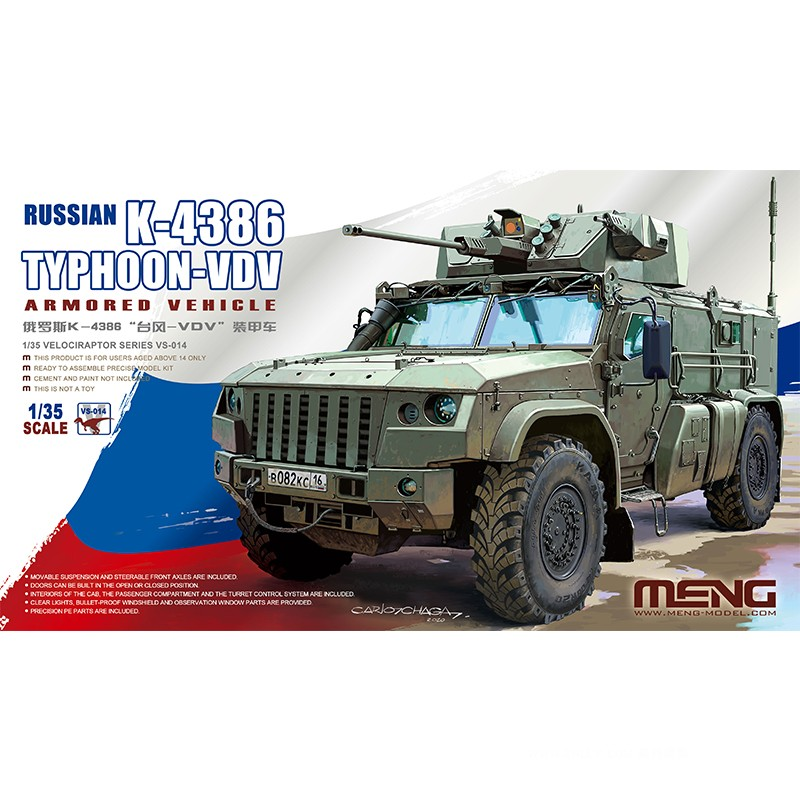 MENG VS-014 scale 1/35 RUSSIAN K-4386 TYPHOON-VDV ARMORED VEHICLE 2020 new