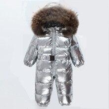цена на Winter Kids One-Piece Down Jacket Girl Hooded Raccoon Fur Collar Boy Children Romper White Duck Down Baby Jumpsuit clothes