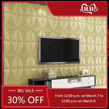 3D Wall Sticker Self-adhesive Wallpaper Waterproof Background Wall Sticker Rough Wall Rental House Ceiling Sticker image