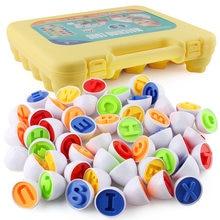 26 pçs conjunto de ovos inteligentes montessori matemática brinquedos crianças 3d quebra-cabeça forma jogo educativo roe brinquedos para crianças pré-escolar