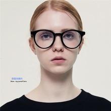 2020 Flat Top Glasses Futuristic Wholesale New Computer Anti-radiation Oval Blue