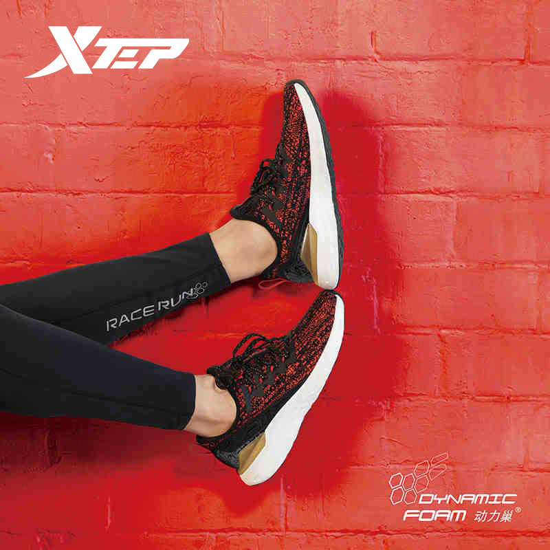 Xtep DYNAMIC FORM Men Running Shoes Lightweight Breathable Casual Shoes Comfortable Male Running Sneakers 981119110266