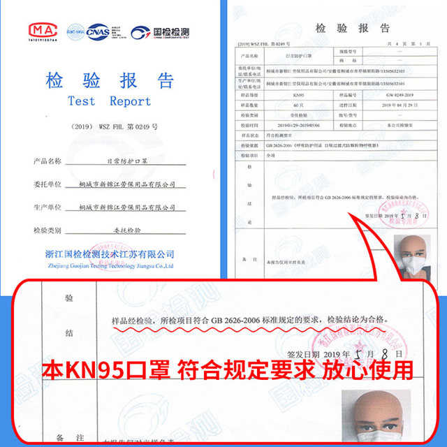 1PC KN95 Face Mouth Mask Protective Dispenser Flu Facial Template Shield Dust Cover Filter Respirator Pm2.5 N95 ffp2 ffp3 n 95 5