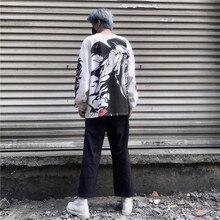 Itachi Uchiha Streetwear