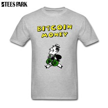 Funky Retro Bitcoin Money T Shirt Cool Tees Youth 100% Cotton Short Sleeve Clothes Cartoon Funny Men Very Cheap Dress Shirts(China)