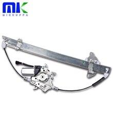 MIKKUPPA стеклоподъемник передний правый с мотором для Nissan Frontier/Pathfinder/Xterra/Suzuki equator OEM 80720EA000