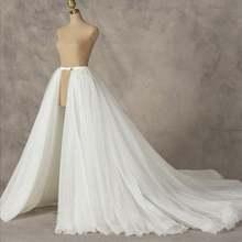 Removable bridal skirt, overskirt, Tulle skirt, Custom skirt, Removable skirt, Ball Gown skirt, Long train skirt, Bridal skirt