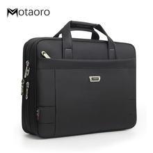 Деловая классическая мужская сумка на плечо рабочие сумки мужской